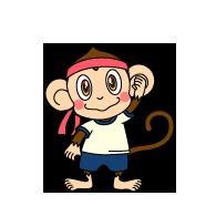 ブラウンの猿